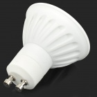 MSLED GU10 5W 350lm 10-SMD 5730 Warm White Light Spotlight (85~265V)