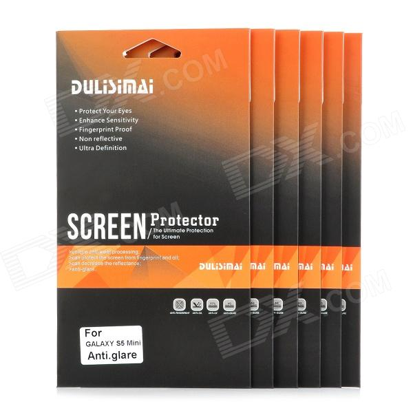 DULISIMAI Protective Matte Screen Protector Guard Film for Samsung Galaxy S5 Mini (6 PCS) nillkin protective matte plastic back case w screen protector for iphone 6 4 7 golden