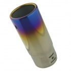 Kapeier B50 Universal Stainless Steel Car Exhaust Pipe Muffler Tip - Blue + Silver + Multi-Colored