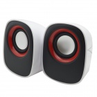 WLD FS-34 2 x 3W Mini Speakers for Laptops / Computers - White + Red + Black
