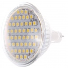 LI-CECI MR16 3W 240lm 48-SMD 3528 LED Warm White Light Spotlight - White + Silvery Grey (12V)