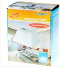 Cute Ctrl Key Night Light - White (USB 5V)