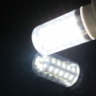 G9 5W 380lm 6500K 36-SMD 5730 LED White Light Corn Bulb w/ Cover - White + Translucent (AC 220V)