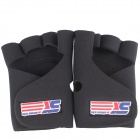 ShuoXin SX570 Cycling Fitness Half Finger Sport Gloves - Black (Pair)