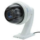 "Yiantime YT-9130GQLmini 1/3"" CMOS 1.3MP Rotating HD IP Camera w/  30-IR-LED / IR-CUT - White + Black"