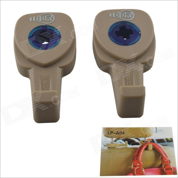 Carking LP-A04 Multi-functional Plastic Vehicle Car Seat Chair Hook - Beige + Blue (2 PCS)