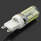 JRLED G9 5W 330lm 64-SMD 3014 LED Cool White Corn Lamp (AC 220~240V)
