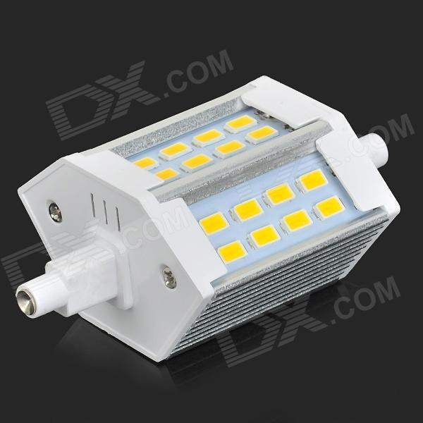 R7S 5W 400lm 4000K 24-SMD 5730 LED Warm White Horizontal Plug Lamp - White + Silvery Grey (95~265V) lexing r7s 5w 410lm 12 smd 5730 led warm white light project lamp ac 85 265v