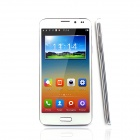 "M50 5.0 ""экран MTK6582 Android 4.2 3G Quad-Core 1.3GHz CPU Bluetooth 5MP смартфон ж / Wi-Fi - белый"