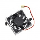 MaiTech DC 12V 0.1A Miniature Cooling Fan - Silver + Black