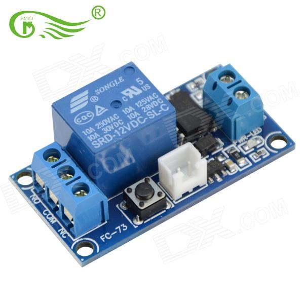 Self-Locking 12V Single Bistable Relay Module - Deep Blue