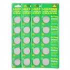 HUIFENG 3V Lithium CR2032 Cell Button Batteries - Green + Grey (20 PCS)