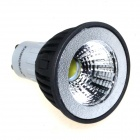 ZHISHUNJIA YZ-COB3W GU10 3W 180lm 1-COB LED Cold White Light Lamp Bulb
