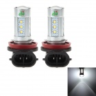 H8 10W 600LM 6000K White Light 15-2323 SMD Foglight / Headlamp for Car - Silver (DC12~24V, 2PCS)