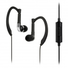 D&S DSE6030 3.5mm Plug Sports Music In-Ear Earphones - Black (130cm)