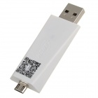 HAME S4 USB 2.0 Flash Drive for Cellphone / Mobile Phone - White