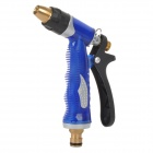 TY-021 High Pressure Car Washing Water Gun - Black + Blue