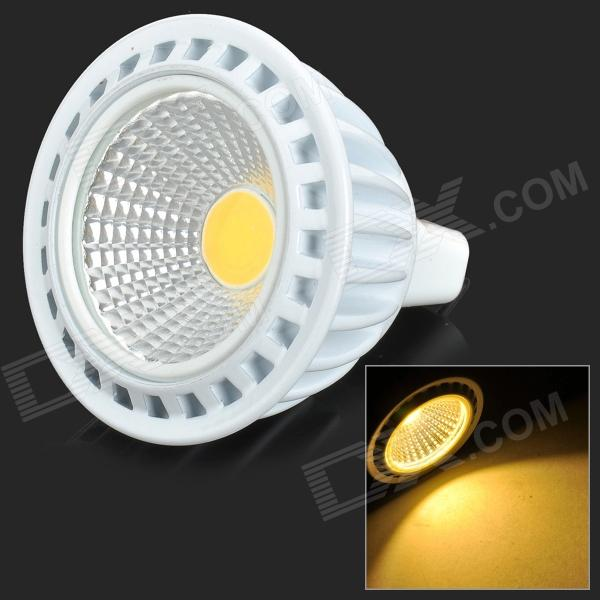 Lexing LX-COB-24 MR16 3.5W 210lm 3500K 1-COB LED Warm White Spotlight - White + Silver (DC 12V)