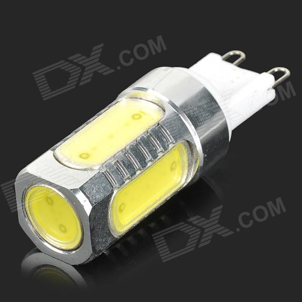 XUNRUIXING X-902 G9 5W 260lm 6500K 5-COB LED Cool White Corn Lamp - White + Silvery Grey (AC85~265V) led lamp creative lights fabric lampshade painting chandelier iron vintage chandeliers american style indoor lighting fixture