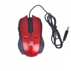 Classic Fashionable USB 2.0 Wired Gaming Mouse - Red + Black