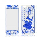 Angibabe  2 in 1 Lotus Pattern Front and Back Tempered Glass Protector  for IPHONE 5 / 5S - Blue