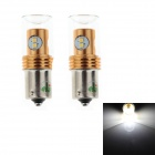 HJ 1156 8W 600lm 6500K 8-SMD 2323 LED White Light Steering Lamp Bulb for Car (12~24V, 2 PCS)