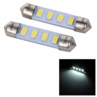 SENCART SV8.5-8 1W 40lm 6500K 4-SMD 5730 LED White Light Car Lamp - White (2PCS / DC 12~16V)
