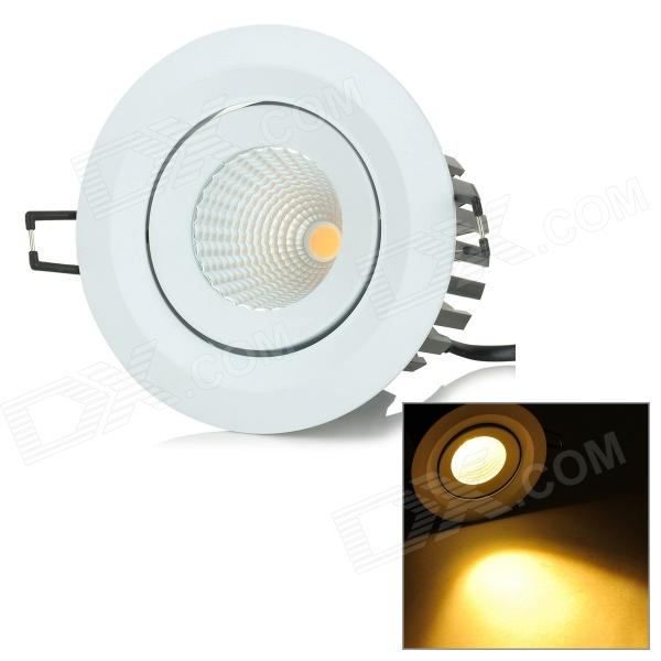 YouOKLight 23W 1280lm 3500K 1-COB LED Warm White Embedded Ceiling Lamp - White + Black (AC 100~240V) youoklight 8w 485lm 3500k 1 cob led warm