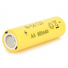 1.2V 600mAh NiCd Rechargeable AA Batteries w/ Case - Yellow (4PCS)