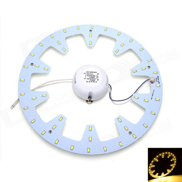 JOYDA CT24 24W 1980lm 3000K 48-SMD 5730 LED Warm White Magnet Ceiling Light - White (AC 85~265V)