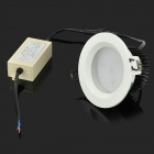 YouOKLight 9W 674lm 3500K 48-SMD 2835 LED Warm White Embedded Ceiling Lamp - White (AC 100~240V)
