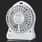 F-59 Portable USB 2.0 / 18650 Li-ion Battery Rechargeable 4-Blade Fan - White