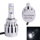 9006 20W 2-LED 2000LM 6500K White Distance Light Foglight for Car (DC12~24V, 2 PCS)