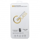 2.5D 9H 0.33mm Thin Protective Tempered Glass Screen Guard for Sony M2 - Transparent