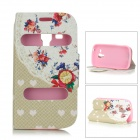Patterned Flip-open PU Leather + TPU Case for Samsung Galaxy Trend Duos S7562 / S7560 - White + Red