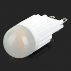 JRLED G9 4W 230lm 3000K 2-SMD 5050 LED Warm White Dimmable Mini Bulb - White (AC 220V)