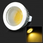 MR16 4W 160lm 3000K 1-COB LED Warm White Light Spotlight - Silver (DC 12~24V)