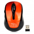 R.horse RF-6100B 2.4GHz Wireless Gaming Mouse LED w / USB 2.0 Receiver - Schwarz (2 x AAA)