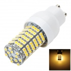 Marsing L16 GU10 5W 500lm 3500K 138-SMD 3528 LED Warm White Corn Lamp - White + Yellow (AC220~240V)