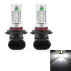 9005 10W 500LM 6000K White Light 15-2323 SMD LEDCar Foglight / Headlamp - Silver (DC12~24V, 2 PCS)