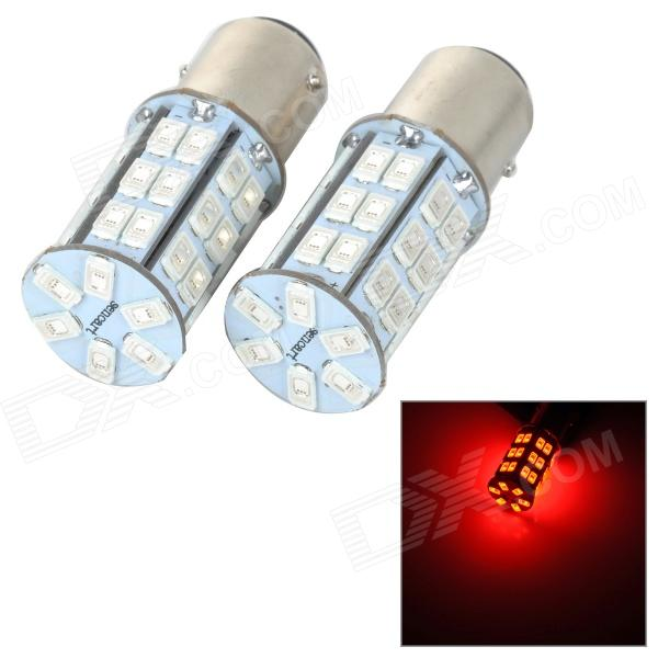 SENCART BAZ15D 10W 25lm 700nm 5730 SMD LED Red Light Car Brake / Steering Lamp (2pcs / DC 12~16V)