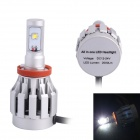 GC H11 20W Cree XM-L2 2000lm 6500K White Light 2-LED Car Headlight (DC 12-24V)