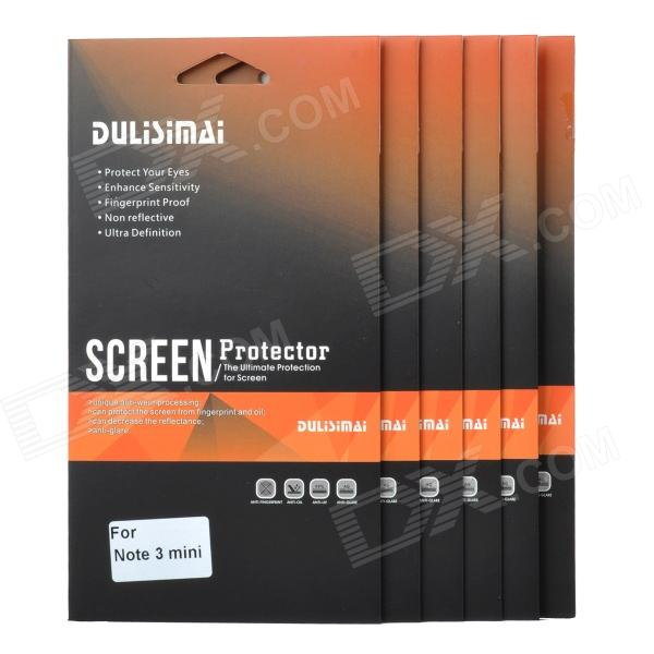 DULISIMAI Clear ABS Screen Protector Film Guard for Samsung Galaxy Note 3 Mini G7106 (6 PCS) protective matte frosted screen protector film guard for nokia lumia 900 transparent