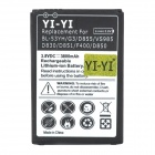 "YI-YI 3.8V ""3800mAh"" Decoded Li-ion Battery for LG G3 / BL-53YH / D855 / VS985 / D830 / D851 + More"