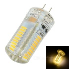 JRLED G4 4W 280lm 3300K 64-SMD 3014 LED Warm White Bulb - White + Transparent (AC 220V)