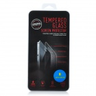 JUSTONE J088-1 Tempered Glass Screen + Back Protector Set for IPHONE 4 / 4S - Transparent