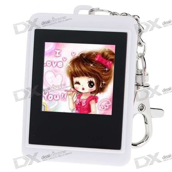 "1.5"" LCD Rechargeable Digital USB Photo Frame Keychain with 8M Memory for 140 Photos (White)"