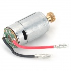 WLtoys A949-32 Iron Motor for A949 / A959 / A969 R/C Car - Silver