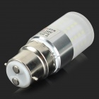Lexing LX-YMD-109 B22 4.5W 280lm 6500K 50-SMD 3014 LED White Lamp - White + Silver (AC 220~240V)