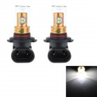 HJ 9006 8W 600lm 6500K 8-SMD 2323 LED White Steering / Reversing Lamp Bulb for Car (12~24V, 2PCS)